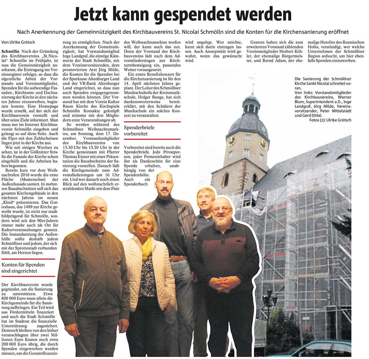 """16.11.2017 Kirchbauverein """"St. Nicolai"""" Schmölln e.V. - OTZ Artikel"""